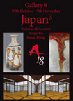 Asian Art in London - Japan3 Group Exhibition