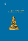 The Touch of Devotion — private Buddhist collections