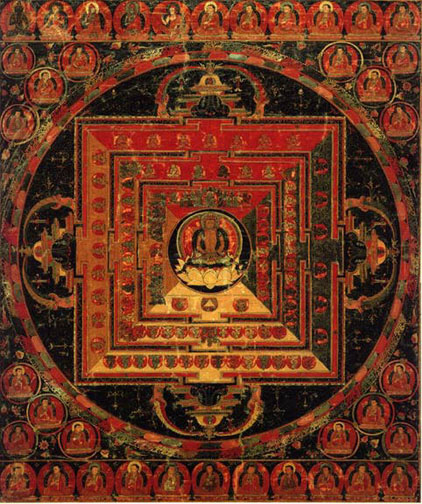 Early Tibetan Mandalas : page 7