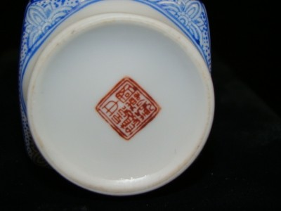 how to read chinese porcelain marks