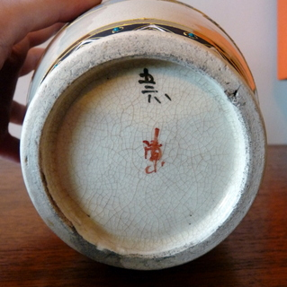 Photo 5 Of 10 Anese Satsuma Vase Markings Images Vases Furniture Design