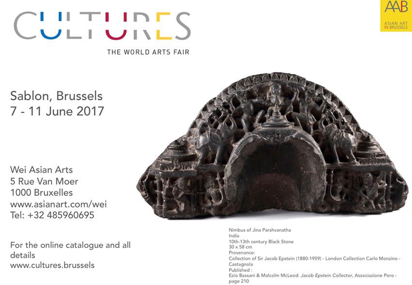 Cultures: The World Arts Fair